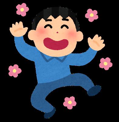 【朗報】手越祐也くん(32)、ウーバーイーツにジョブチェンジしていた