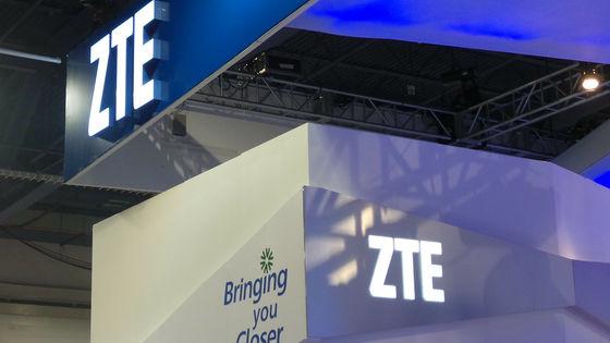 スマホメーカー・ZTEが再び「国家安全保障上の脅威」に指定される