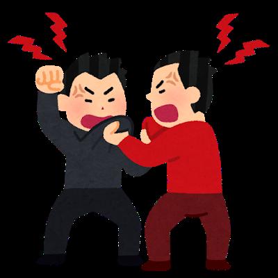 [悲報]女同士のガチの殴り合いの喧嘩、男よりヤバい………………………