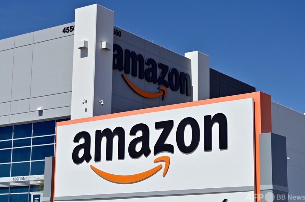 米アマゾン、入社時最大31万円の特別手当 年末繁忙期に備え