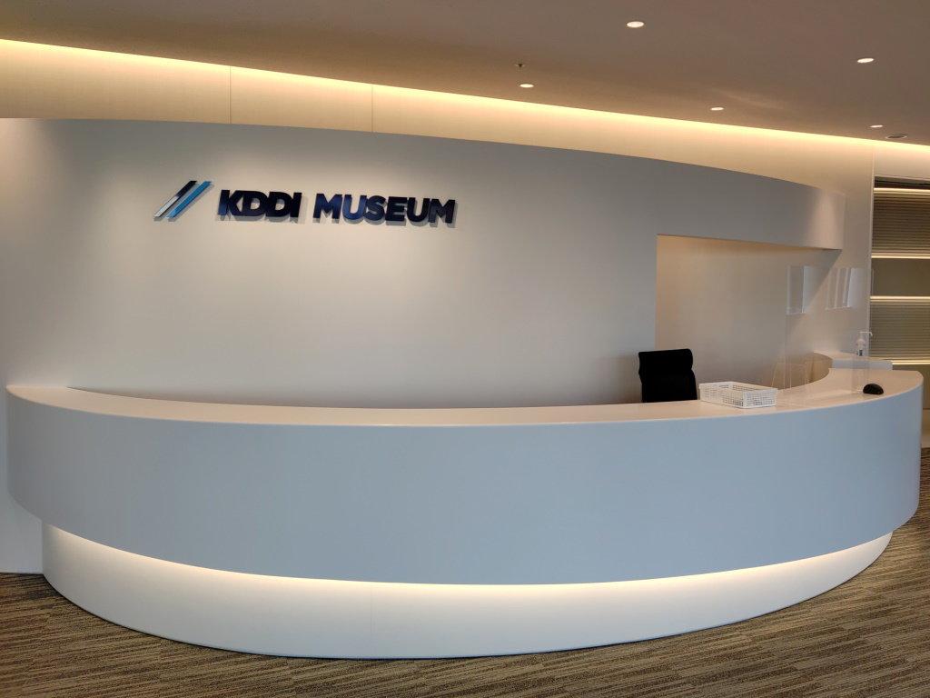 [ITmedia Mobile] au携帯電話や美術作品がズラッと並ぶ リアルの「KDDI MUSEUM」「KDDI ART GALLERY」が来館予約制で12月1日オープン