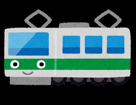電車でメンチカツ喰らってたらババアに「電車でメンチカツは非常識じゃありませんの?」って絡まれたんだが