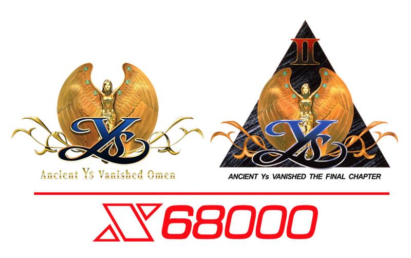 [ITmedia News] X68000用「イースI&II」、21年3月発売 PC-88版を忠実に移植 フロッピーディスク2枚組で