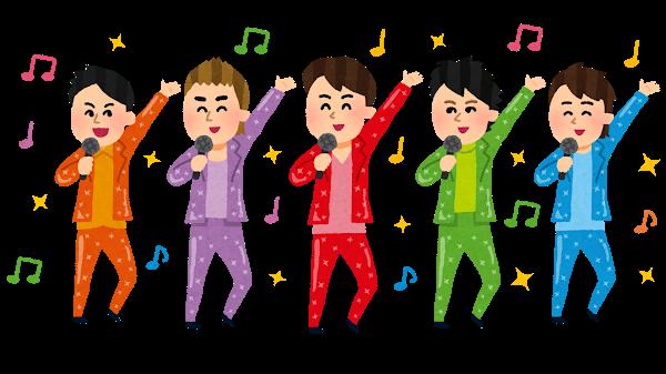 【悲報】ジャニーズ全員参加の新曲、歌割りが偏りすぎて炎上してしまう