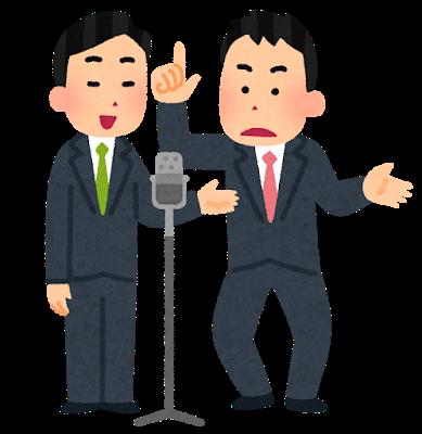 【悲報】ダウンタウンさん 低視聴率なのにダラダラとテレビに出続ける