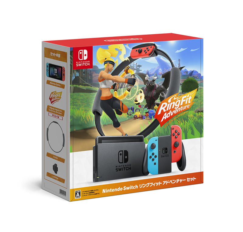 Nintendo TOKYO、「Switch リングフィット アドベンチャー セット」のWEB抽選予約受付は本日26日まで!「リングフィット アドベンチャー」単品も対象