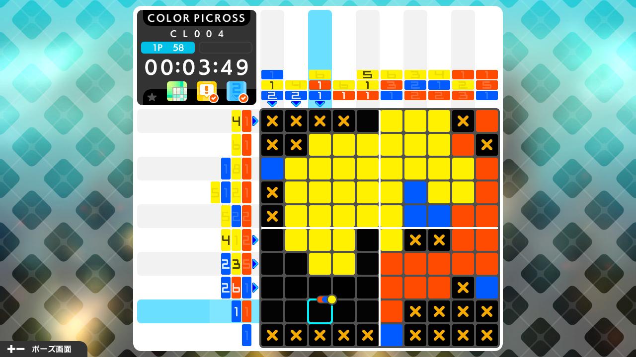 485問を収録! Switch用「ピクロス S5」本日発売解答中の色を見分けやすい色の組み合わせに変更できる機能を追加