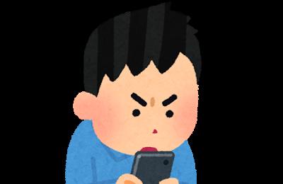 NTTドコモ、2度目の緊急会見でも改めて強調 「ドコモ口座を止めることはない 絶対に止めない」
