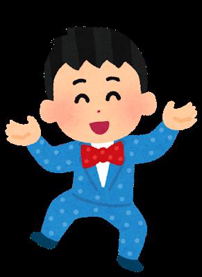 宮迫博之さん、松本人志を批判?