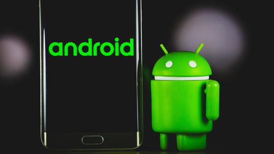 Android 12から「アプリのトラッキングを制限する機能」が追加される可能性、ただし「収入が14兆円減る」という指摘も