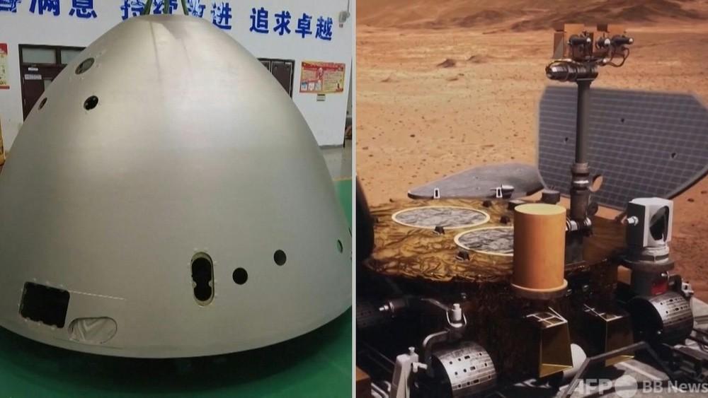 動画:中国の火星探査機「天問1号」、着陸成功 ビデオグラフィックも公開