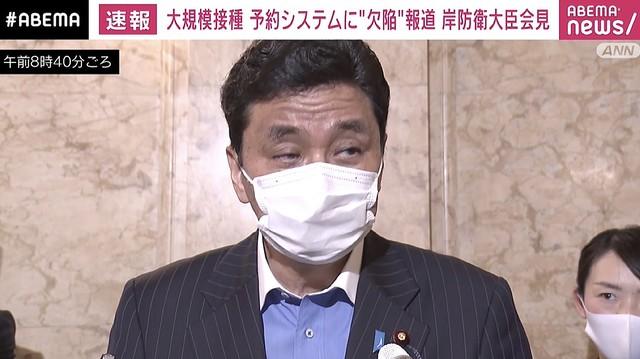 岸信夫氏 朝日新聞出版社と毎日新聞社の行為に「極めて遺憾」