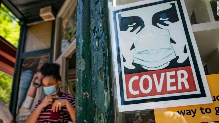 米ニューヨーク州、ワクチン接種完了者のマスク義務解除