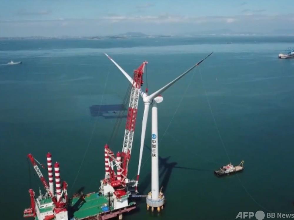 動画:福建省で大型洋上風力発電ユニットの発送電に成功 単体容量アジア最大
