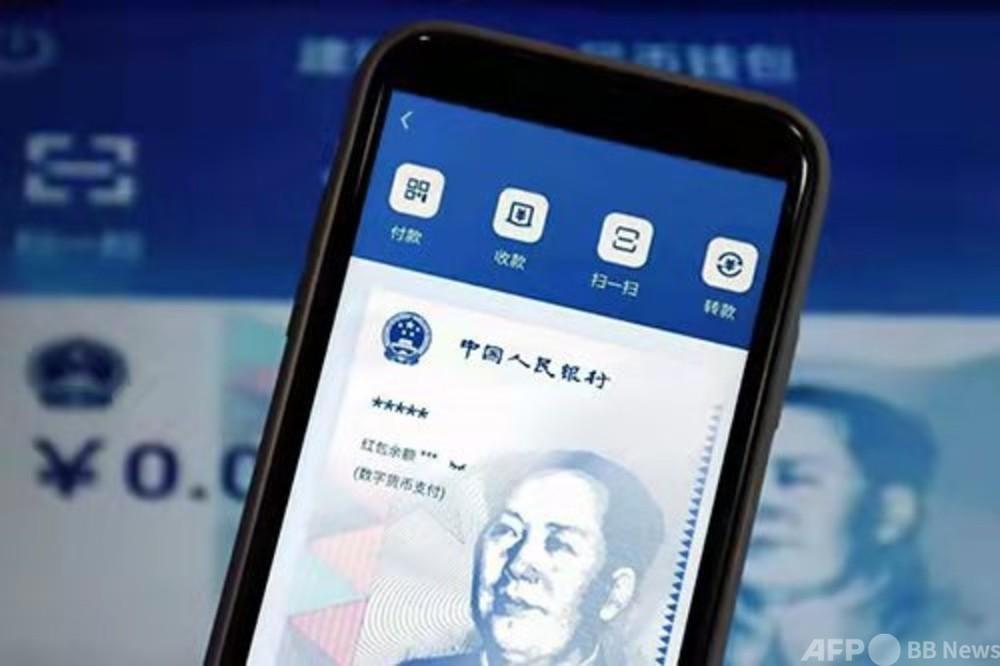 デジタル人民元のテスト使用場所が132万カ所超に 中国人民銀行