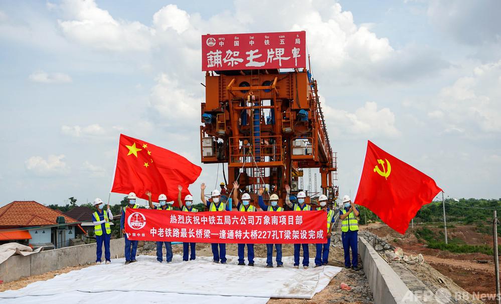 中国ラオス鉄道が最終検査段階に 年内開業に向け順調