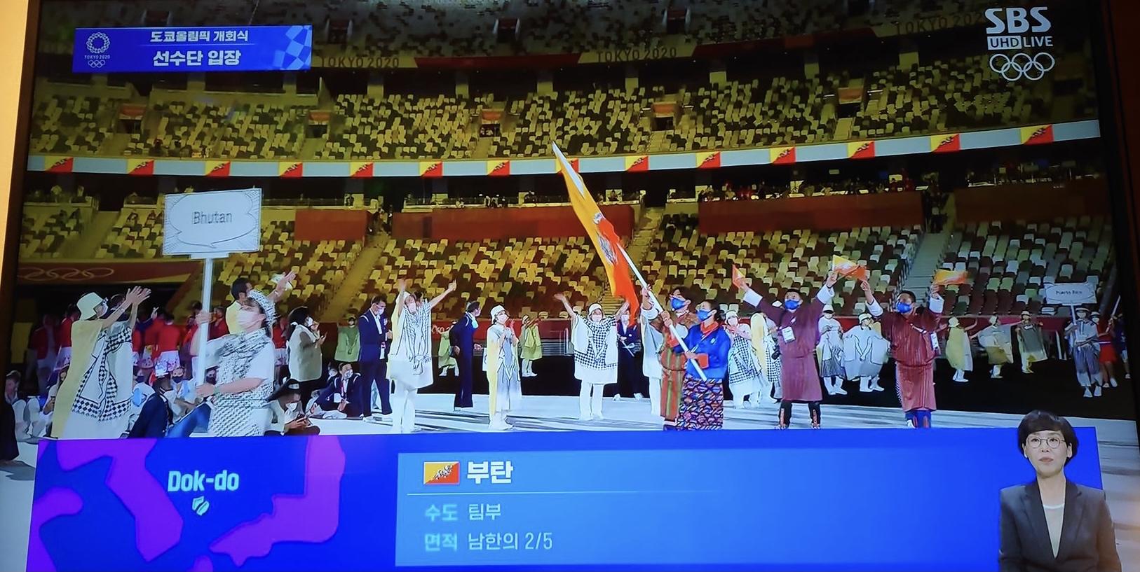 【悲報】韓国さん、国の紹介を全て竹島から始めてしまうwtwtwtwtwtwt
