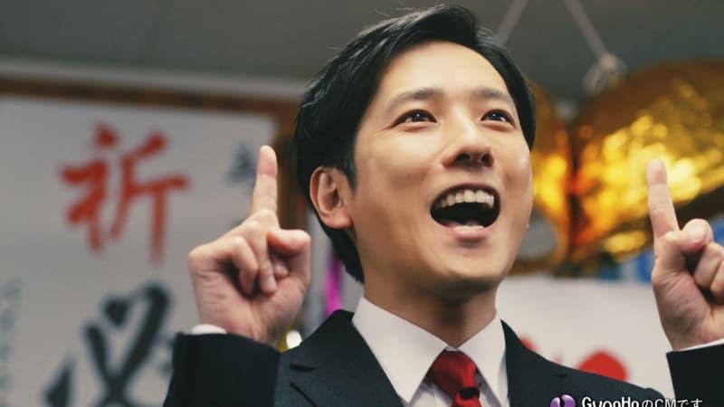 二宮和也、初当選!目指すは総理大臣!? 党首としての野望を明かす