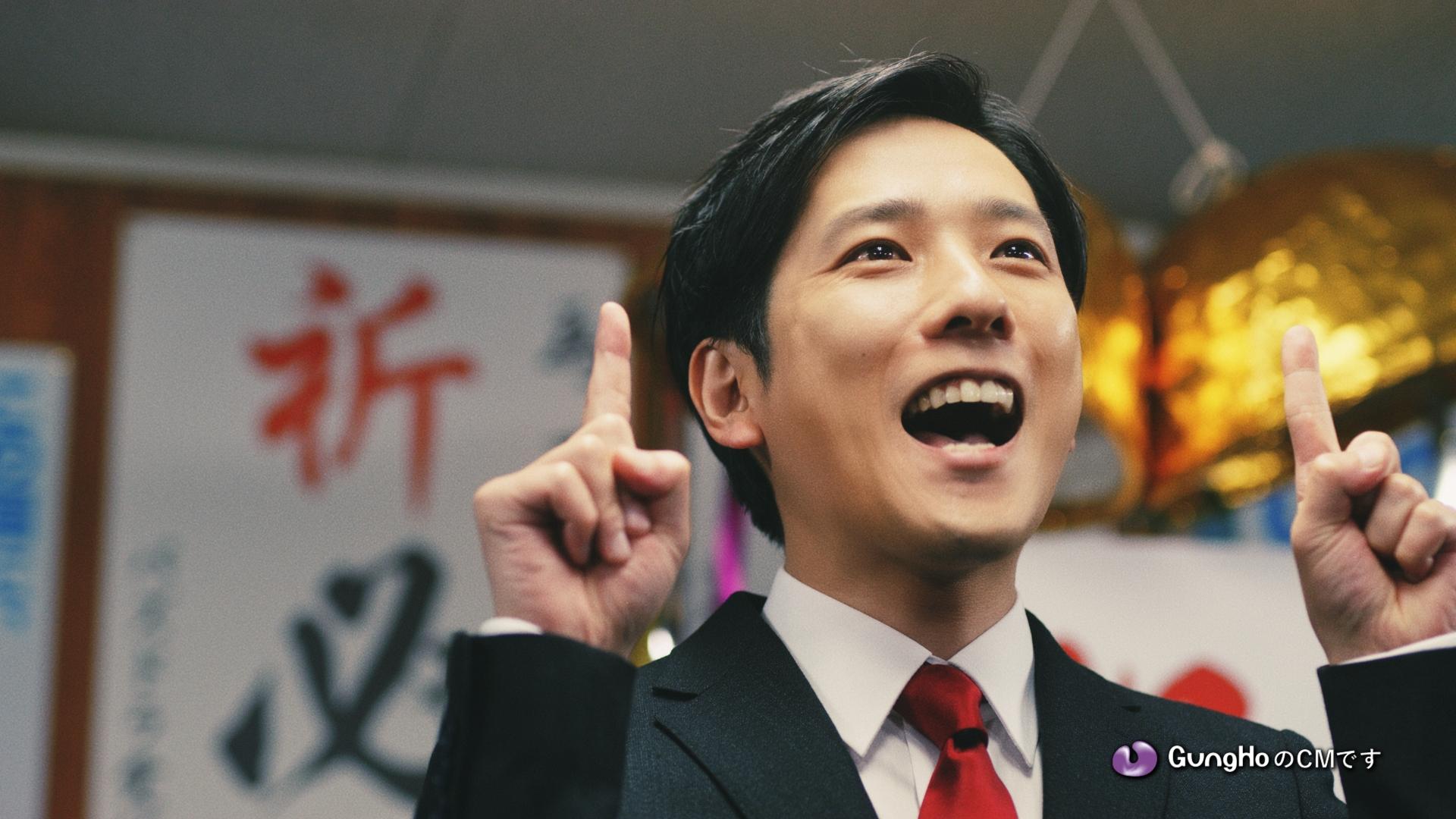 """二宮和也さんが初当選で""""パズドラ三唱""""する「パズドラ」新CMが8月14日からオンエア"""