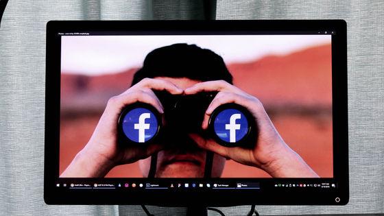 Facebookのリンクは「クリックする瞬間」だけ別のリンクにすり替えられる
