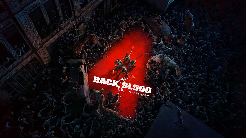 セガ、WB ホームエンターテインメントとのサブパブリッシング契約を締結セガが「Back 4 Blood」など日本向けタイトルの製造・販売を担当へ