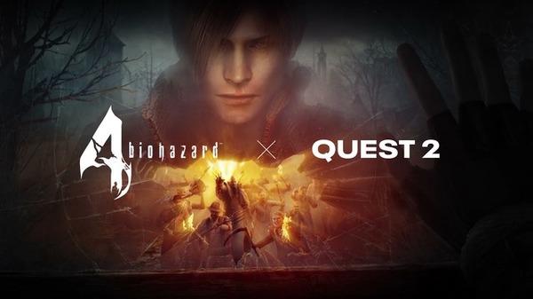 VR版『バイオハザード4』Oculus Quest 2向けに10月21日発売決定!銃のリロードやギミック操作模様も収録のゲームプレイトレイラー公開【UPDATE】