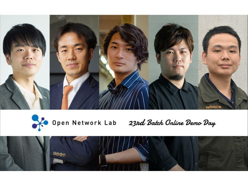 Open Network Lab第23期デモデーが開催、特定技能ビザ人材マッチングや生産者と花屋の直接取引など5社が登壇