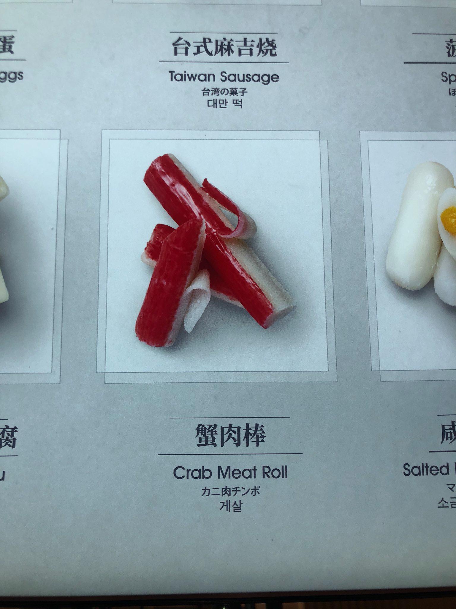 【画像】中国の食材がやばすぎてワロタwwwwwwwwww