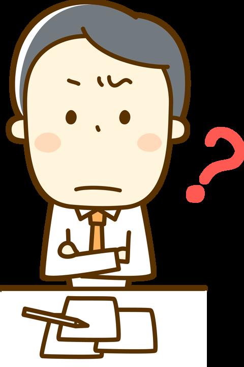 【悲報】日本の義務教育に足りないものがこちらwwwwwww