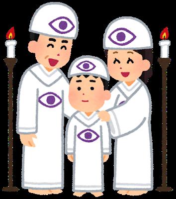 【画像】日本の山奥にある新興宗教の施設がヤバいw