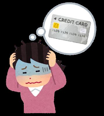「オトク」の罠 人妻のクレジットカード破産が激増 [422186189]