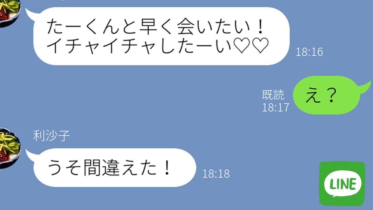 【悲報】彼女LINE「もう別れよう」俺「えっ???なんで??」